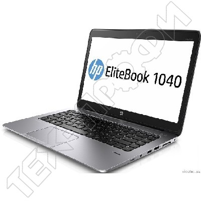 Ремонт HP EliteBook Folio 1040 G1